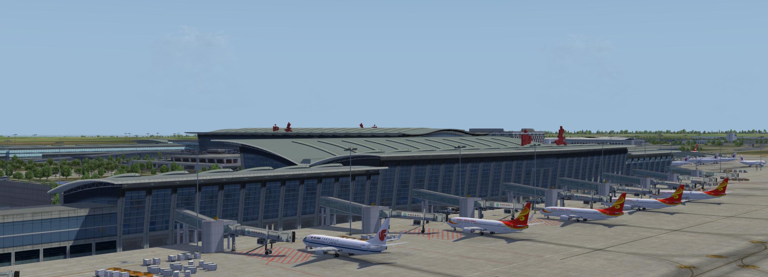Xian Aeroporto : Wf scenery studio zlxy xi an xianyang international releasing soon